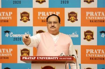 प्रताप विश्वविद्यालय, जयपुर के दीक्षांत समारोह में मुख्य अतिथि भाजपा के राष्ट्रीय अध्यक्ष नड्डा ने वर्चुअल माध्यम से विद्यार्थियों को प्रदान की डिग्री