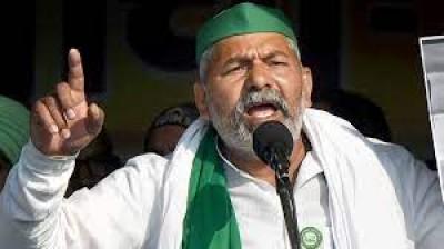 बीकेयू नेता राकेश टिकैत, 12 अन्य पर धारा 144 का उल्लंघन करने का मामला दर्ज