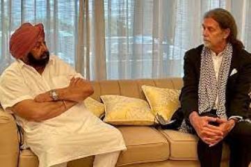 जर्मनी के राजदूत ने पंजाब के मुख्यमंत्री अमरिंदर सिंह से मुलाकात की