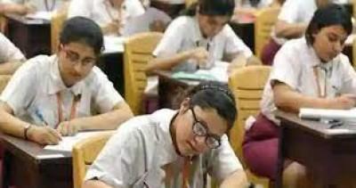 असम सरकार ने 10वीं और 12वीं कक्षा की बोर्ड परीक्षाओं के परिणामों के लिए समिति गठित की
