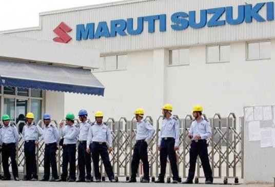 मारुति ने गुरूग्राम में पांच मेगावाट क्षमता का सौर बिजली संयंत्र लगाया