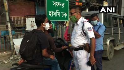 पश्चिम बंगाल कोरोना वायरस के बढ़ते मामलों के बीच पश्चिम बंगाल में आज से 30 मई तक लॉकडाउन लागू रहेगा।