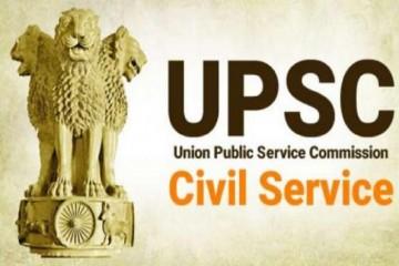 यूपीएससी से कोविड-19 के बीच सिविल सेवा प्रारंभिक परीक्षा कराने की तैयारियों पर जानकारी तलब