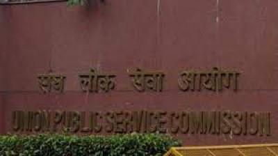 यूपीएससी ने 27 जून को होनी वाली सिविल सेवा प्रारंभिक परीक्षा स्थगित की