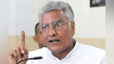 लाल किले पर हिंसा भड़काने में आप कार्यकर्ता शामिल: पंजाब कांग्रेस प्रमुख सुनील जाखड़