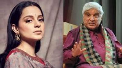 मुंबई पुलिस ने जावेद अख्तर मानहानि मामले में अभिनेत्री कंगना रनौत को तलब किया