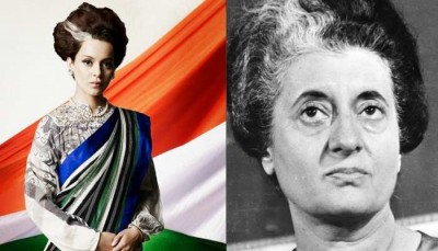 कंगना रनौत ने इंदिरा गांधी पर आधारित फिल्म पर कहा, '' मुझसे बेहतर इसका निर्देशन कोई नहीं कर सकता''