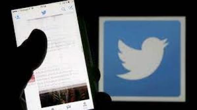 गाजियाबाद बुजुर्ग हमला मामला: ट्विटर इंडिया के एमडी जांच में हो सकते हैं शामिल