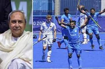 नवंबर दिसंबर में जूनियर हॉकी विश्व कप की मेजबानी करेगा ओडिशा : पटनायक