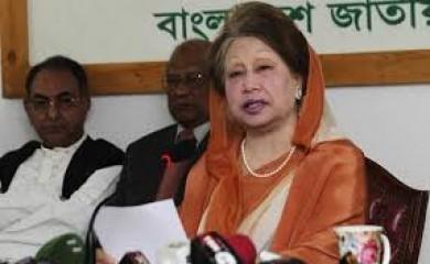 बांग्लादेश सरकार जिया की सजा माफ करने, जमानत की शर्तों में ढील देने पर फैसला करेगी