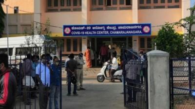 कर्नाटक के चामराजनगर जिला अस्पताल में 24 मरीजों की मौत