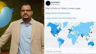 भारत के नक्शे से छेड़छाड़ का मामला : ट्विटर इंडिया के खिलाफ भोपाल में प्राथमिकी दर्ज