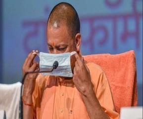 उत्तर प्रदेश के मुख्यमंत्री योगी आदित्यनाथ कोविड-19 से संक्रमित हो गए हैं।