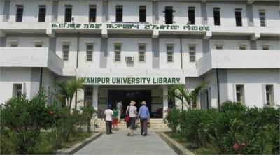 मणिपुर विश्वविद्यालय का एक छात्र परिसर में परीक्षा देने के बाद पाया गया संक्रमित