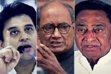 कमलनाथ और दिग्विजय सिंह ने कांग्रेस सरकार के दौरान लोगों से किए गये वादे पूरे नहीं किये: सिंधिया